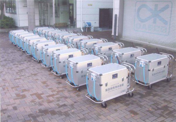 電動式浄水装置 DCF-1MRを納入(緊急時用非常用浄水装置)